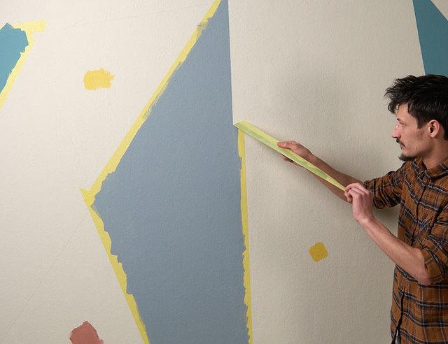 Peindre Vos Murs Avec Des Formes Geometriques Pour Les Makers